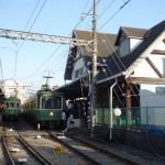 Excursión a Enoshima: ¡viajeros al tren!