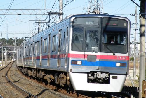 Tren Keisei Limited Express, que conecta el aeropuerto de Narita con Tokio.