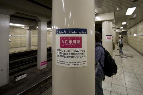 Cartel 'women only' en el metro de Tokio.