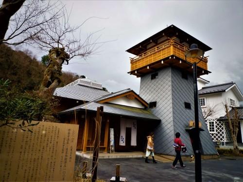 Hakoku Onsen, aguas termales en Shuzenji (Shizuoka).