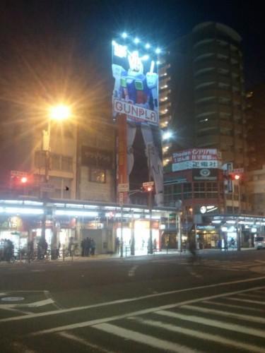 Tienda Super Kids Land en Den Den Town