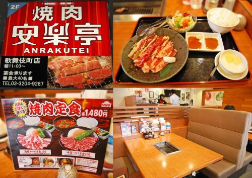 Restaurante de carne yakiniku Anrakutei.