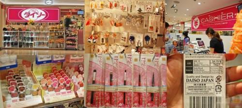 Tienda de todo a 100 yenes Daiso.