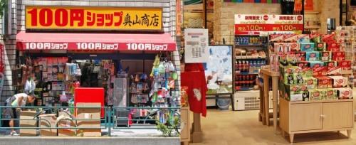 Tienda genérica de todo a 100 yenes en Japón.