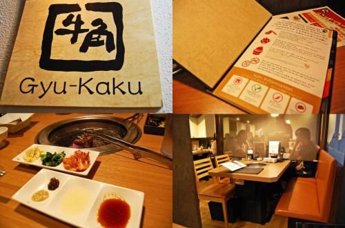 Restaurante japonés de carne yakiniku Gyukaku .