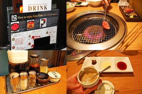 Carne yakiniku y salsas en un restaurante Gyukaku de Japón.