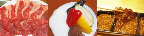 Ingredientes para preparar yakiniku.