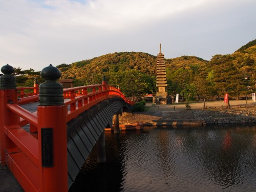 Puente en Uji, Kioto.
