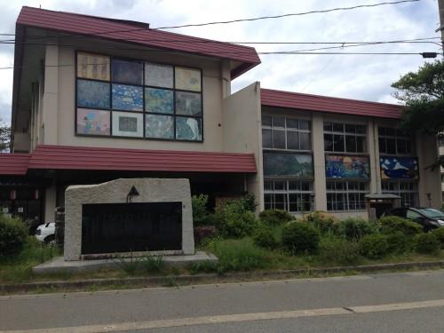 Hachiman Onsen; antiguo instituto reconvertido en un complejo de aguas termales.