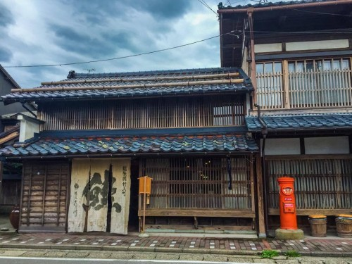Kikkawa, tienda de salón en Murakami (Japón).