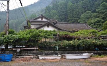 Casa de estilo tradicional japonés en Saiki, Oita.