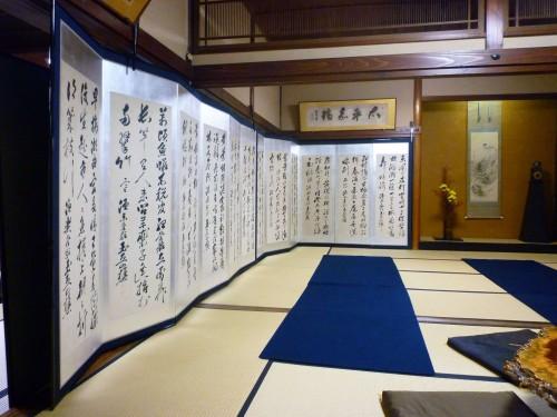 Biombos de Kokonoe-en, Murakami.