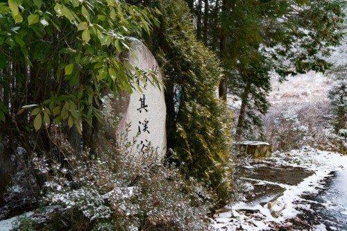 Inmediaciones del Cañón Kakizore de Nagiso.
