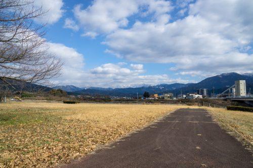 Campiña de Matsuyama, Ehime.
