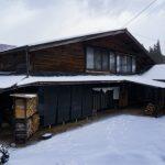 Yui-an Hostel and Cafe: comodidad en un entorno rural
