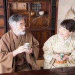 """Cómo dirigirse a alguien en japonés sin utilizar el pronombre """"tú"""""""