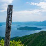 Senderismo en Hokkaido: el monte. Mokoto con una vista maravillosa