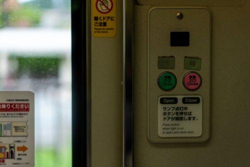Botones Abrir y Cerrar en el tren local