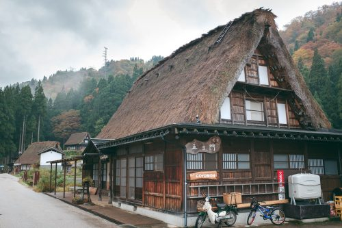 Traditional architecture in UNESCO World Heritage site Gokayama village, Toyama Prefecture, Japan