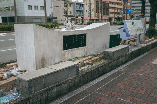 Monumento de la casa de Akiko, en Sakai, Osaka, Japón.
