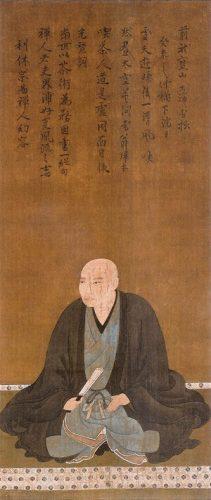 Sen no Rikyu, el maestro de la ceremonia del té, Osaka, Japón.