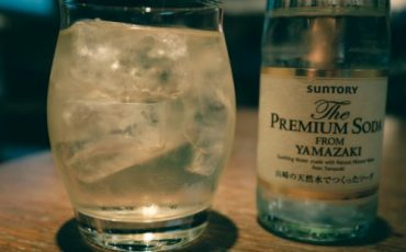 whisky soda en la destilería Yamazaki, Osaka, Japón.