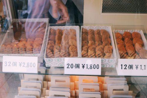 Ningoyaka en Senso-ji, Asakusa, Tokio, Japón