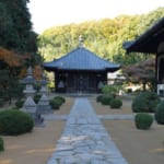 El precioso follaje otoñal del templo Sogenji de Okayama