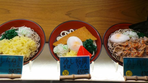 Demander combien ça coûte en japonais au restaurant