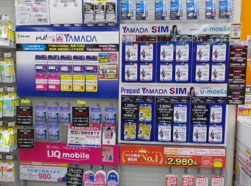 Cartes SIM prépayées dans un magasin d'électronique.