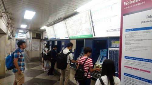Le métro japonais peut être un vrai labyrinthe