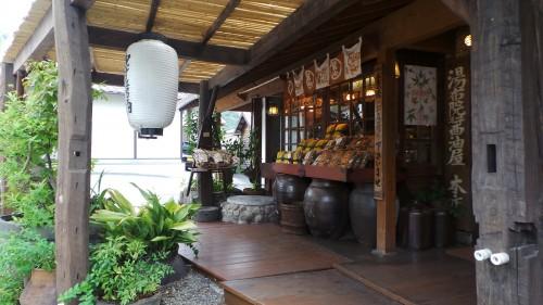 Jolie boutique de la ville de Yufuin, préfecture d'Oita sur l'île de Kyushu