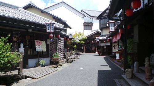 Partie historique de l'allée commerçante de Yufuin sur l'île de Kyushu