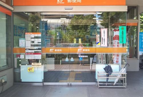 La Poste Au Japon Comment Envoyer Des Cartes Des Lettres