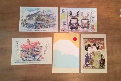Cartes postales japonaises