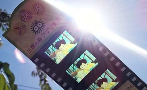 Morceau de pellicule de film des studios donné à l'entrée du musée Ghibli de Tokyo, Japon.