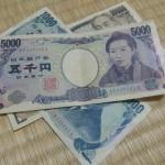 Présentation de la monnaie japonaise : le yen