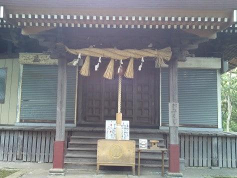 Sanctuaire Inomiya dans la ville de Shizuoka.