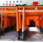 Kyōto : 5 lieux impressionnants à visiter gratuitement !
