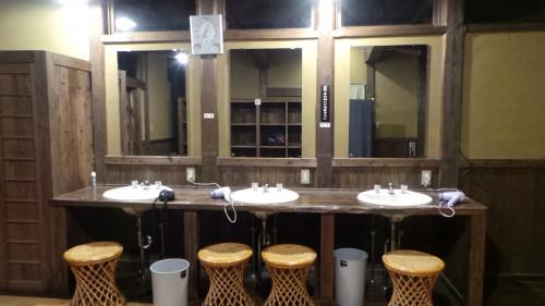Onsen et sento : comment prendre un bain japonais ?