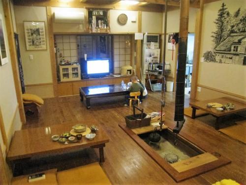 Passer une nuit à Yamakoshi, Niigata, Japon.