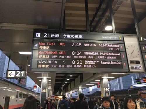 Prendre le shinkansen pour la ville de Murakami, Niigata, Japon.