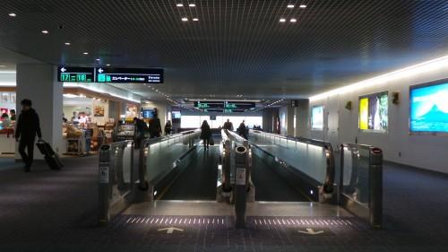 Se rendre à Izumi : prendre l'avion de Tokyo, Japon.