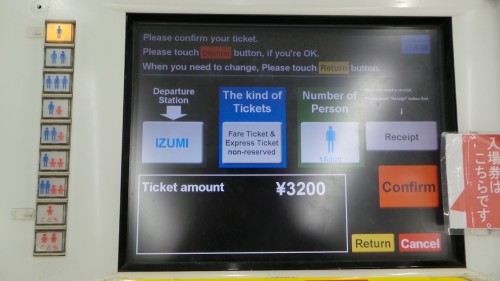 Se rendre à Izumi : acheter un billet de Shinkansen depuis la gare de Kagoshima, Kyushu, Japon.