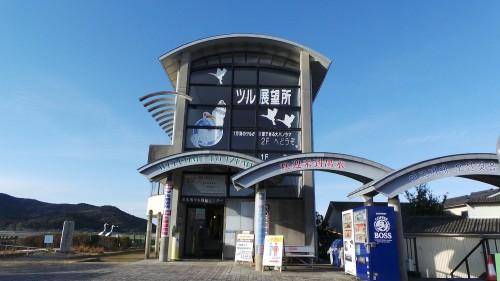 L'observatoire des grues d'Izumi, Kyushu, Japon.