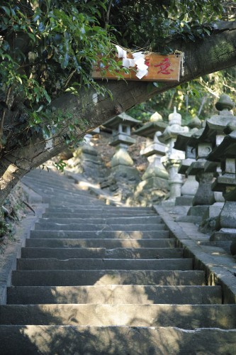Long stairs to reach to Kumomi Sengen Shrine