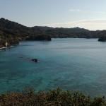 Ogasawara : les conseils pratiques pour s'y rendre