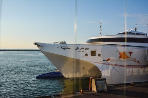 Comment se rendre sur l'île de Sado : le ferry Naoestu-Ogi