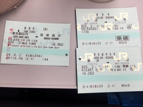 Billets de train de Tokyo à Wakasa Takahama Station