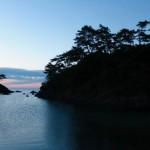 Wakasa Takahama : Une destination nature près de Kyoto et Kanazawa. Comment s'y rendre ?